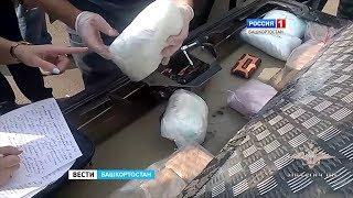 В Казани полицейские изъяли больше 116 килограммов наркотиков