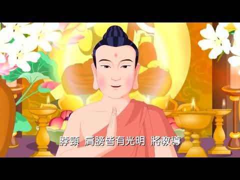 Cổ Phật Nhiên Đăng rất hay , Phim Hoạt hình Phật Giáo, Pháp Âm HD