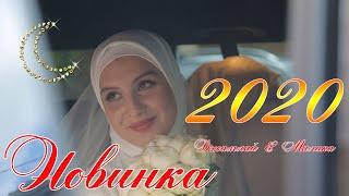 Сама красивая Чеченская свадьба 2020
