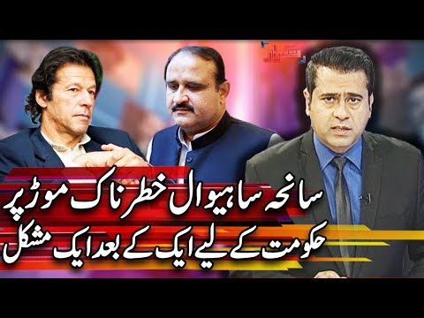 Takrar With Imran Khan   30 January 2019   Express News