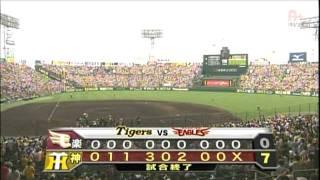 20110619阪神スタンリッジ完封勝利ヒーロー