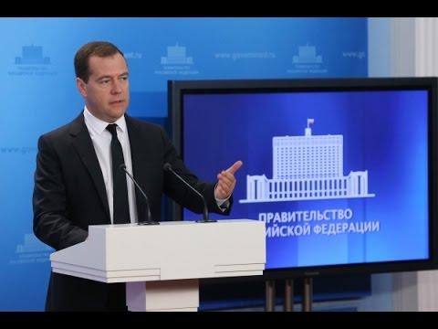 Помощь украинским беженцам, внешняя торговля России и показатели урожая этого года ГЛАВНОЕ ЗА НЕДЕЛЮ