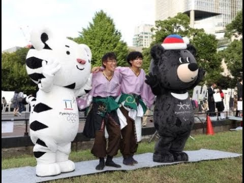 日韓交流おまつり2017 in Tokyo映像③ 한일축제한마당 2017 in Tokyo