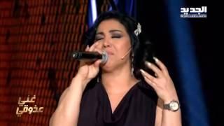 احمد دوغان وليلى غفران عاللي جرى تحميل MP3