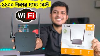 D-Link DIR 615 Wireless N300 Wi-Fi Router । Best Budget WiFi Router Full Review