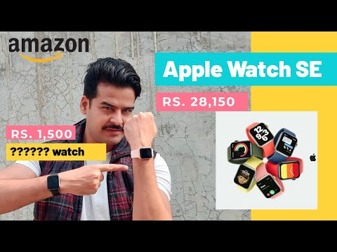 Apple Watch SE unboxing & Review