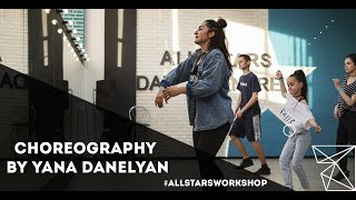 Wicked - future Choreo by Яна Данелян All Stars Workshop