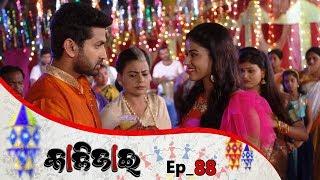 Kalijai   Full Ep 88   25th Apr 2019   Odia Serial – TarangTV