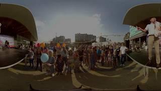 День города ВИДЕО 360 VR
