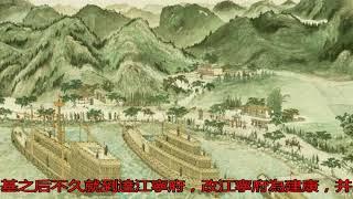 南宋高宗趙構定都杭州,原來心里有這個打算_搜狐歷史_搜狐網