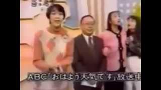 松岡由貴阪神淡路大震災発生の瞬間20周年