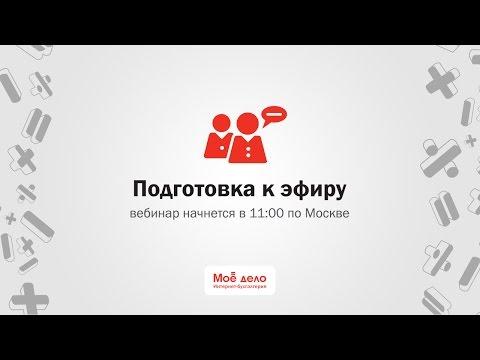 Изменения в части I Налогового кодекса РФ и в расчете налога на имущество