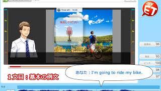 【FunGo】GTEC®スピーキング対策コース メソッドご紹介
