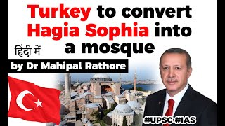 Turkey set to convert Hagia Sophia into a Mosque, Know history of 1600 years old structure #UPSC