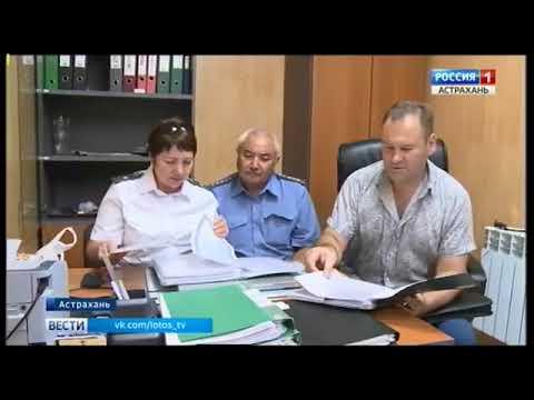 Об обучающем семинаре по электронной ветеринарной сертификации в Астраханской области