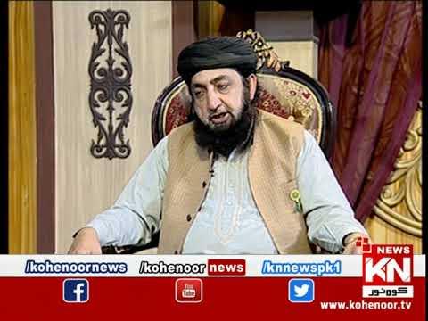 Istakhara 04 December 2020 | Kohenoor News Pakistan