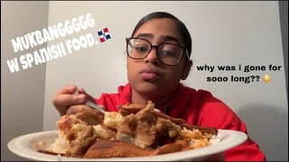 DOMINICAN FOOD MUKBANG!!! (why Was I M.I.A For So Long?)