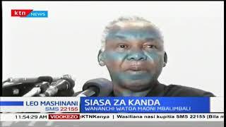 Kauli zake rais wa kwanza Tanzania, Mwalimu Julias Nyerere akihudhuria mkutano wa chama cha CCM 1995