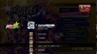 JoJo`s Bizarre Adventure All Star Battle: Trophies Translated
