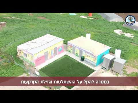 צפו: כיצד הרשות הפלסטינית הקימה בית ספר לא חוקי
