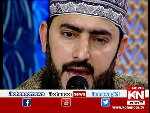 Ehtram-e-Ramadan Sehar Transmission 21 May 2020 | Kohenoor News Pakistan