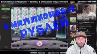 Russia Paver |  Реакция на выигрыш 5 миллионов ЛУДОЖОПА