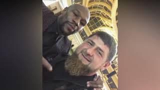 Кадыров хочет организовать бой Хабиб Мейвезер