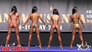 Бодибилдинг, женский чемпионат по бодибилдингу IFBB -2014