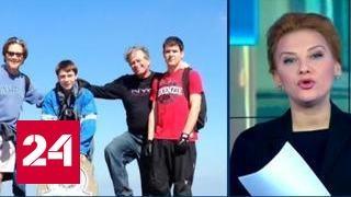 Британская гей-пара боится приемных детей из России