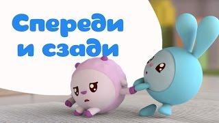 Малышарики - 🚀 Развивающие мультики для детей 0-4 года - Ракета вперед (4 серия)