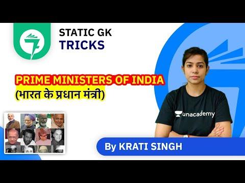 7-Minute GK Tricks | Prime Ministers of India (भारत के प्रधान मंत्री) | By Krati Singh