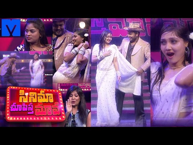 Cinema Chupista Mava – 13th April 2017 – Full Episode | Hyper Aadi, Getup Srinu