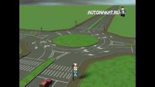 Правила проезда через круговое движение