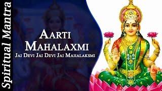 "Jai Devi Jai Devi Jai Mahalaksmi || ""Laxmi Aarti   - YouTube"