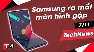Samsung ra mắt Galaxy F màn hình gập trong hôm nay?