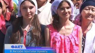 В Актобе почтили память жертв сталинского террора