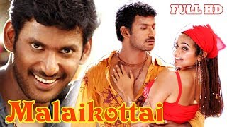 Tamil Latest Full Movie 2018 HD    Malaikottai Movie    Vishal, Priyamani, Urvasi, Devaraj    HD