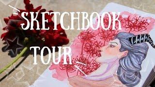 ☆ SKETCHBOOK TOUR - 2018 ☆
