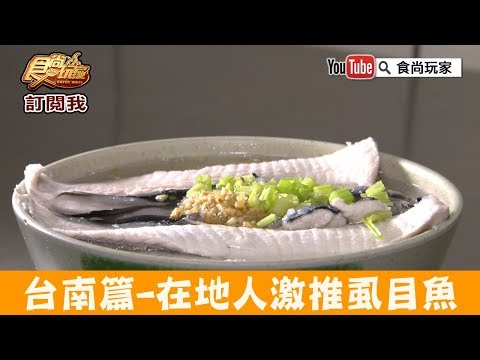 王氏魚皮店
