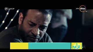 """8 الصبح - 400 ألف جنيه إيراد فيلم """" هروب مفاجئ """" لـ أشرف مصيلحي ونرمين ماهر"""