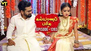 KalyanaParisu 2 - Tamil Serial | கல்யாணபரிசு | Episode 1393 | 24 September 2018 | Sun TV Serial