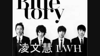 Hq Mp3 Cn Blue - I'm A Loner Instrumental Lwh 2010 Chinese Edited!