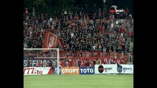 Мач на ЦСКА, игран на 15.09.2018г. 2-ро полувреме. 8-ми кръг.