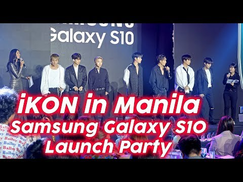 IKON At The Samsung Galaxy S10 Launch Party Manila (ENGLISH) | Bing Vlogs