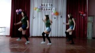 Девчонки 11 класс, танец на 23 февраля