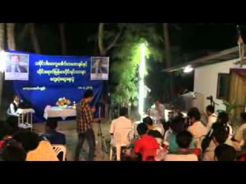 Dr Aye Chan's literature talk on Koh Tao,Thailand(ျပည္ေထာင္စုတခုေမြးဖြားျခင္း)
