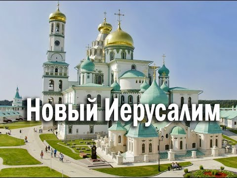 Какое метро находится храм христа спасителя