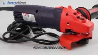 SPARKY M 750 - відео 1