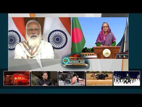 India, Bangladesh inaugurate 'friendship bridge' to strengthen trade, connectivity