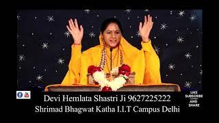 Ram Siya Ram Delhi Katha I I